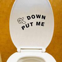 Put Me Down Quote Виниловый съемный стикер для стикеров туалетных указателей 12 x 6 cм