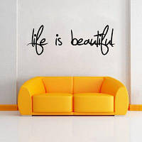 DSU Life-красивая цитата с наклейкой на стену Home Decor Easy Art Decal 19 x 57 cм