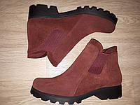 Ботинки женские  замшевые на низком ходу