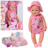 Кукла-пупс Беби Борн 8020-463