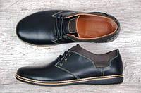 Туфли Ecco натур кожа, 2 цвета