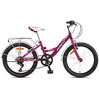 Велосипед 20 Avanti Elite steel