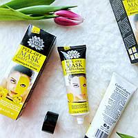 Коллагеновая маска для лица  Gold Collagen Peel
