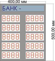 Комплект электроники для табло обмена валют CE51-5-4