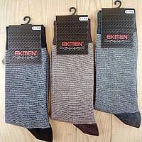 Носки мужские высокие ароматизированные хлопок люкс качество EKMEN Турция 41-45р   3 пары НМД-0505677