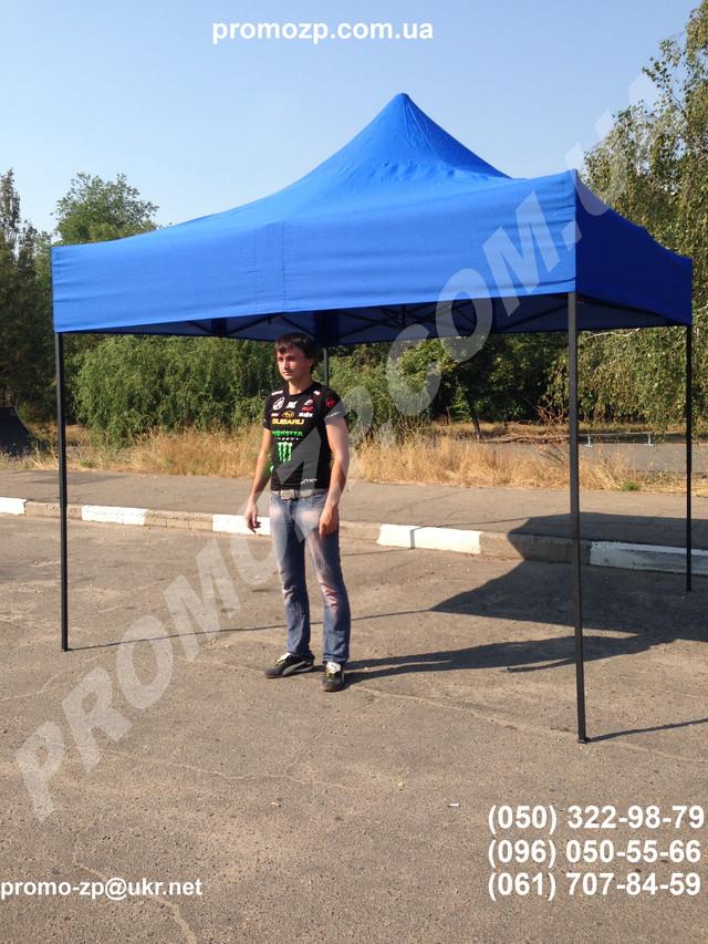 Шатер раздвижной 3х3 метра. Продажа шатров раздвижных в Украине