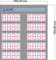 Комплект электроники для табло обмена валют CE77-5-4