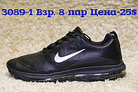 Мужские кроссовки Nike оптом (40-45)