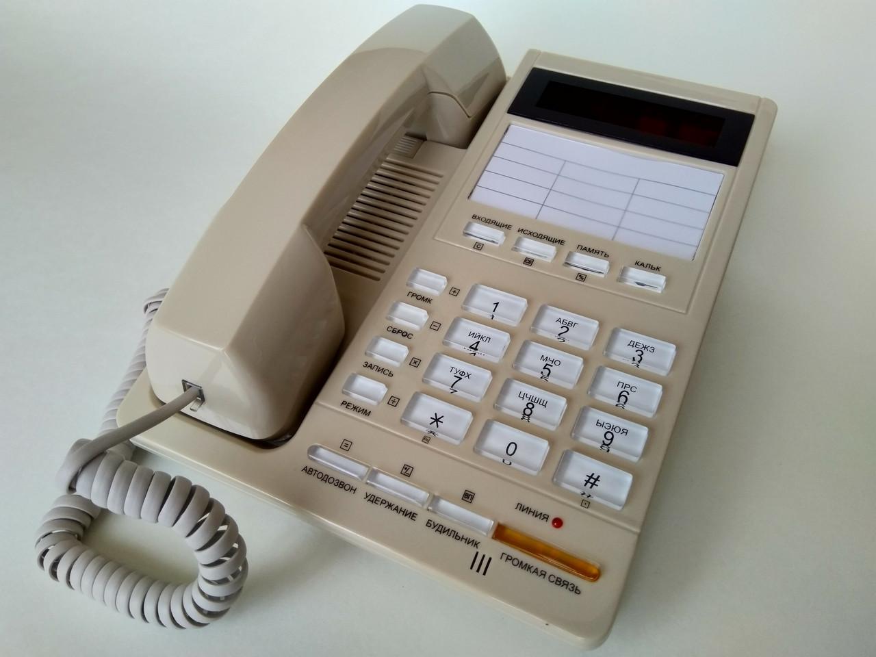 aab3febf98ca3 Многофункциональный телефон с АОН Русь-28(Соната), цена 790 грн., купить в  Харькове — Prom.ua (ID#658047001)