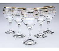 Набор бокалов для вина (170 мл / 6 шт) Art Kraft Mis Bright 31-146-271