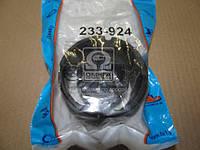 Кронштейн глушителя CITROEN (Производство Fischer) 233-924, AAHZX