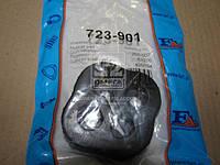 Кронштейн глушителя SUBARU (Производство Fischer) 723-901