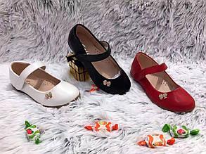 Туфли для девочек 25-30 р.р.