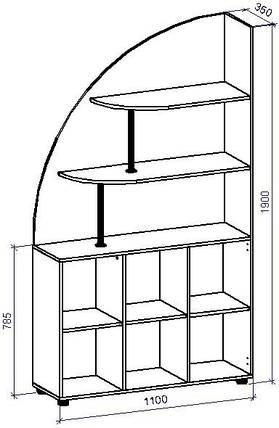 Шкаф-горка П-15 (П-15*), фото 2