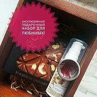 Эксклюзивный Подарочный набор в деревянном ящичке