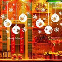 Декоративный настенный стикер наклейка в рождественском стиле украшение для дома Белый
