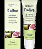 D'Oliva Вечерняя оживляющая маска для лица с экстрактом инжира и витаминами, 30 мл