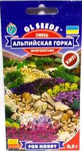 Суміш Альпійська гірка 0,5г  (GL seeds)