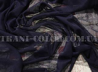 Тканина сітка стрейч темно-синя