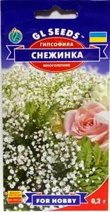 Гіпсофіла Сніжинка 0,2г ( GL Seeds)
