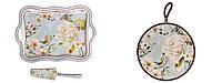 Блюдо с лопаткой и подставкой под горячее Lefard Райский сад 924-274/260