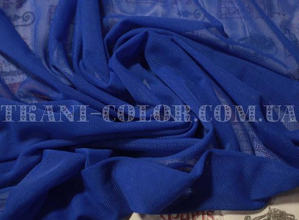 Ткань сетка стрейч синий электрик, фото 2