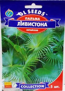 Пальма Лівістона 5н (GL Seeds)
