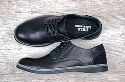 Туфли Ralph Lauren натур кожа, 2 цвета (реплика)