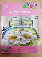 Купить по низкой цене комплект постельного белья 3D 160*200. Цвета разные