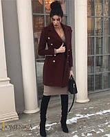 Женское привлекательное демисезонное пальто