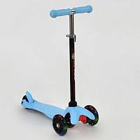 Самокат детский MINI Best Scooter