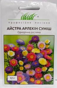 Айстра Арлекін суміш 0,1г (Проф насіння)