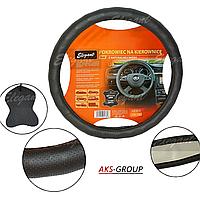 Чехол на руль 35-36 см размер S экокожа черный Elegant Plus EL 105720