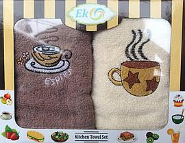 Кухонные полотенца набор из 2 штук 1502/20