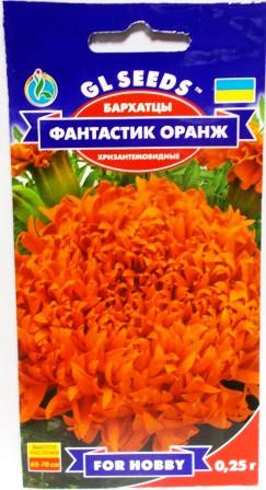 Чорнобривці Фантастік Оранж 0,25г (GL Seeds)