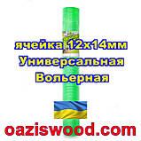 Сітка 2х100м зелена осередок 12х14мм вольерная пластикова Універсальна, для пташників і вольєрів, фото 3