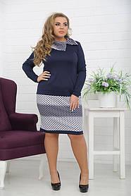 Женское платье Ширли / размер 48-72 / большие размеры