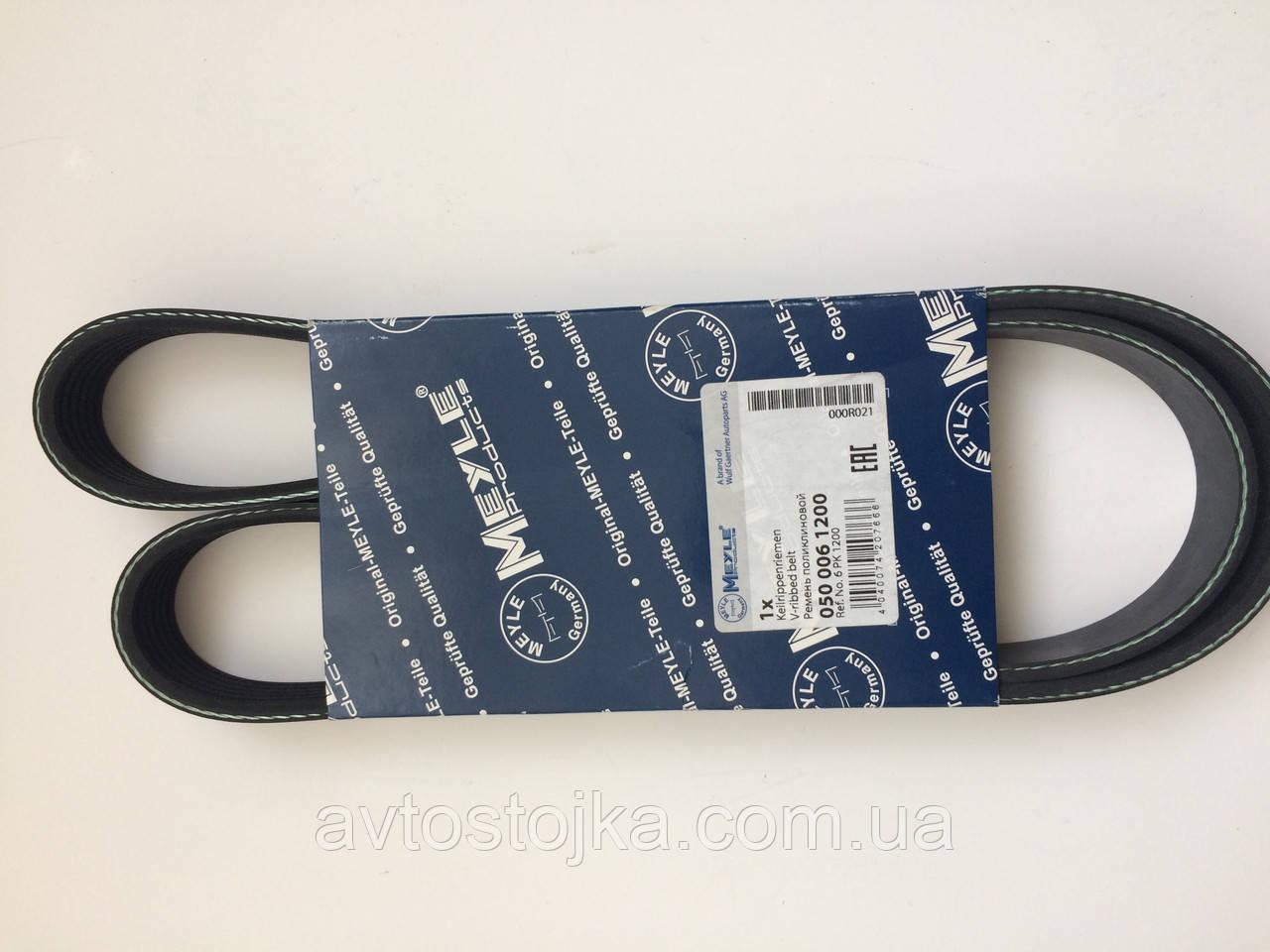 Поликлиновый (ручейковый) ремень +AC Renault Kangoo 1.5dCi  MEYLE (Германия)