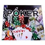 Покерный набор в кейсе №100с, качественный товары,сувениры для мужчин , фото 3