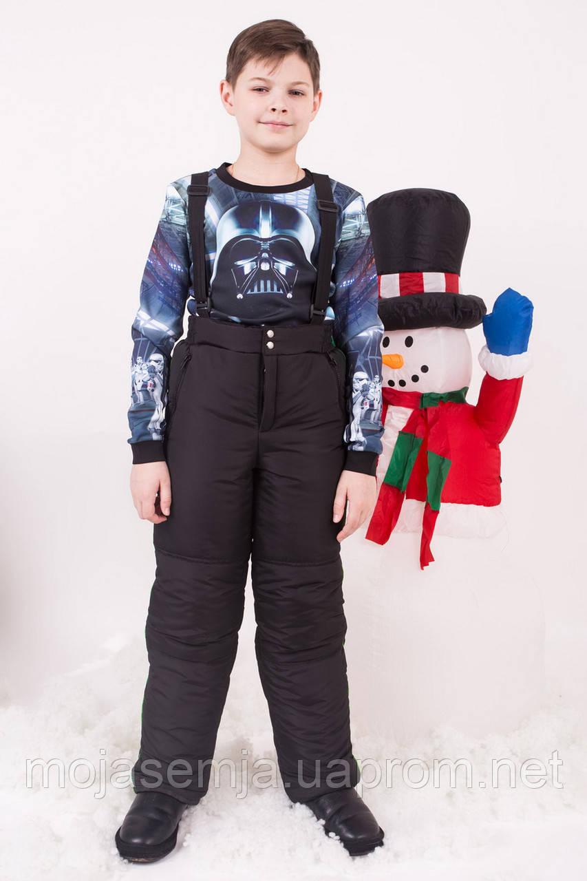Зимний штаны для мальчика ВМР-1