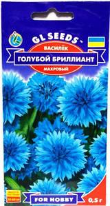 Волошка Блакитний Діамант 0,5г (GL Seeds)