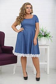 Женское платье AMORE джинс / размер 48-72 / большие размеры