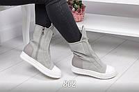 Ботиночки замшевые высокие серые
