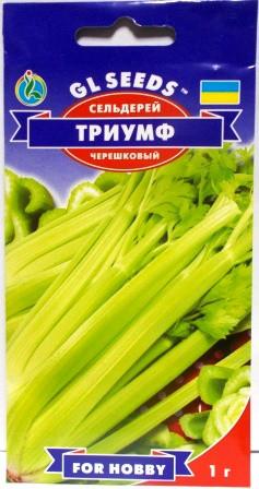 Селера черешкова Тріумф 1г (GL seeds)