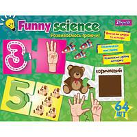 """Набор для творчества """"Funny science"""" """"Цифры и цвета"""""""