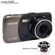 Видеорегистратор Anytek B50H с камерой заднего вида автомобильная камера