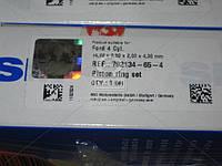 Кольца поршневые FORD 4 Cyl. 94,32 2,5 x 2,0 x 4,0 mm (производство SM) (арт. 792134-65-4), AGHZX