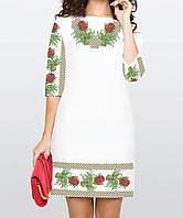 Заготовка жіночого плаття чи сукні для вишивки та вишивання бісером Бисерок  «Рози і незабудки» 2c5305fc01e5a