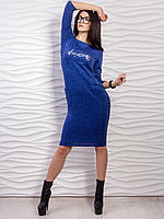 Трикотажное платье приталенного силуэта. С,M, L