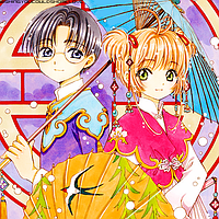 Сакура Card Captor Sakura